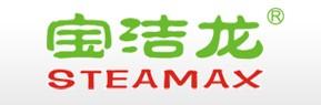 香港宝洁龙集团-广州分公司