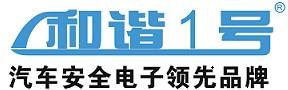 广州广发汽车用品有限公司
