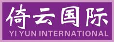 广州市倚云国际汽车用品广场