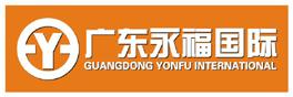 广东永福国际汽车城有限公司