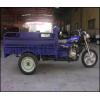 三轮摩托DF01