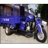 三轮摩托DF02