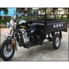 三轮摩托DF03