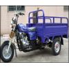 三轮摩托DF05