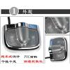 第六代迎宾灯汽车改装灯大众途观 途锐途安 镭射灯