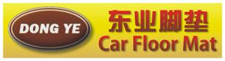 广州东业汽车用品有限公司