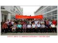 广东省汽车配件用品行业商会一届三次常务理事、会长办公联席会议