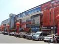 郑州宏达国际汽车用品城