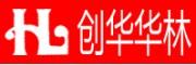 广州创华华林汽车用品有限公司