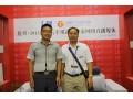 2013郑州展会总经理采访