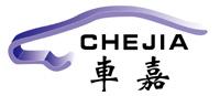 广州车嘉电子科技有限公司