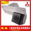 厂家供应三菱劲炫/猎豹CS6/专用倒车影像/车载摄像头