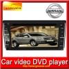 厂家供应/日产系列DVD导航/现代系列DVD导航/车载导航
