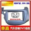 厂家供应/汽车DVD音响面框,本田08飞度(左軚)
