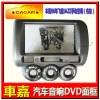 汽车DVD音响面框,本田06年飞度JAZZ手动空调(右钛)