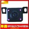 厂家供应/倒车摄像头/车载摄像头/外挂红外IR摄像头