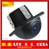 厂家供应/通用后视,前置车载摄像头/倒车影像/CCD摄像头