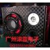 6吋方形12V/24V带收音(FM)低音炮