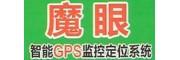 魔眼汽车GPS防盗系统