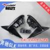 奔驰GLK专用后视镜电动自动折叠|GLK200/260动感型