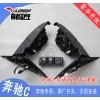 奔驰C专用后视镜折叠|电动自动折叠|C180/C260优雅版