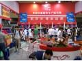 一马脚垫在2015郑州汽车用品展