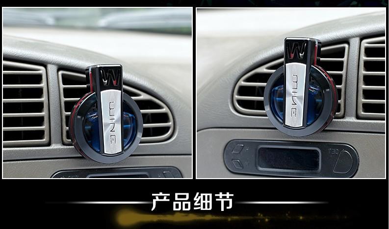 汽车出风口香水12高清图片