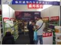 盛邦在第十二届中国(临沂)汽车用品交易会