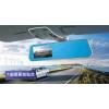 3012-4.3B双镜头 1080P高清4.3大屏蓝镜防眩目