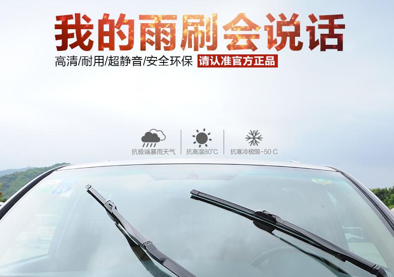 广州山泽力汽车配件有限公司