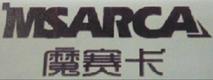 广州市魔赛卡汽车导航有限公司