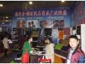第十三届中国(临沂)汽车用品交易会