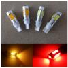 大功率LED示宽灯7.5w五面发光高亮带透镜行车灯