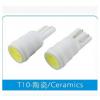 T10陶瓷耐高温大功率LED示宽灯行车灯小灯