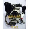 电喷节油王GY6-125专利产品