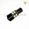 黑锋倒车灯 5050-12SMD-CREE Q5带透镜