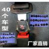 汽车金属双用自动插扣