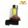 H11 COB 7.5W 大功率 带聚光透镜雾灯