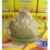 合成高温轴承润滑脂 高温黄油
