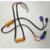 H1 led车灯解码器led线束led 转向灯刹车灯电阻