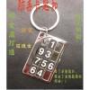 汽车用品钥匙扣钥匙链