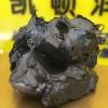 600度高温防卡剂 二硫化钼高温润滑脂