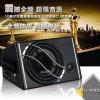 GELON歌龙GL-1033十寸全音带高音汽车有源低音炮