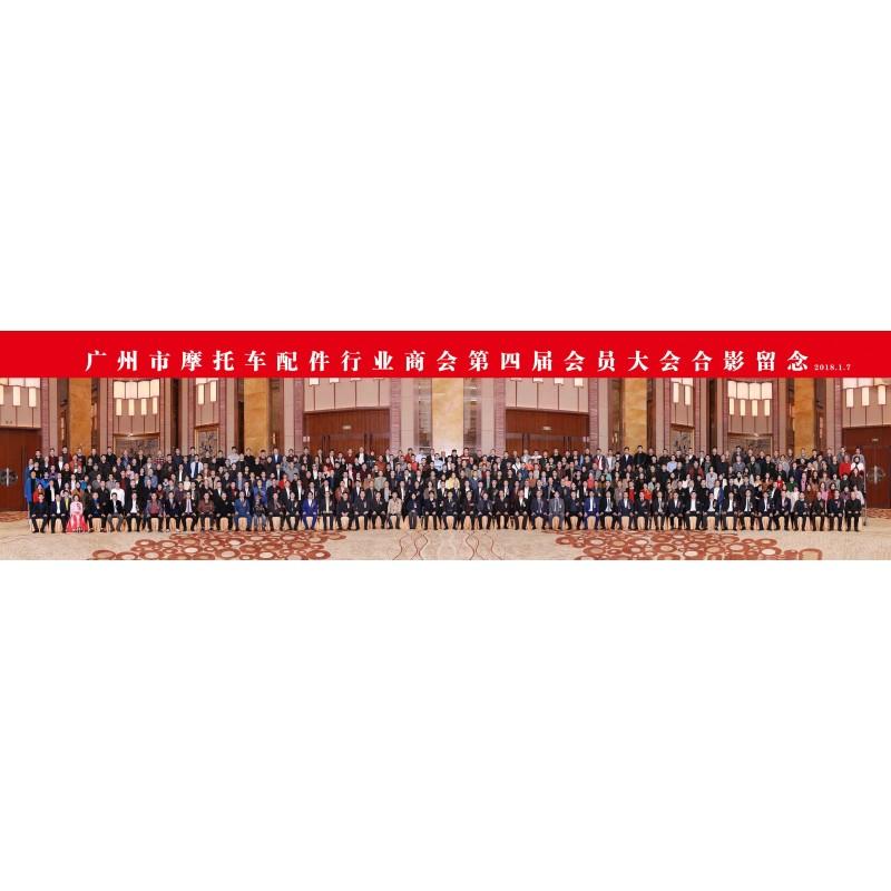 商会2017年会 (50)