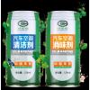 绿能量空调清洗剂