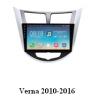 2010-2016瑞纳