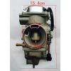 XR250化油器