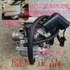 时代之星/时尚之星/喜之星HJ100T-2/3/7车化油器