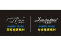 如华线材-专业汽车音响线材 (6播放)