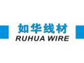 如华线材-专业汽车音响线材 (1播放)